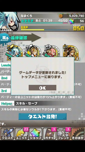 rtd_n04_09