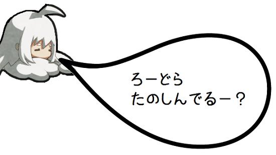 rtd_n06_01