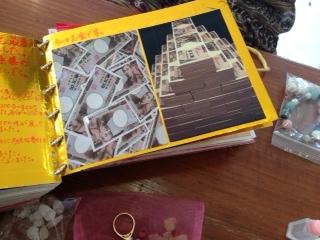 お金のページ