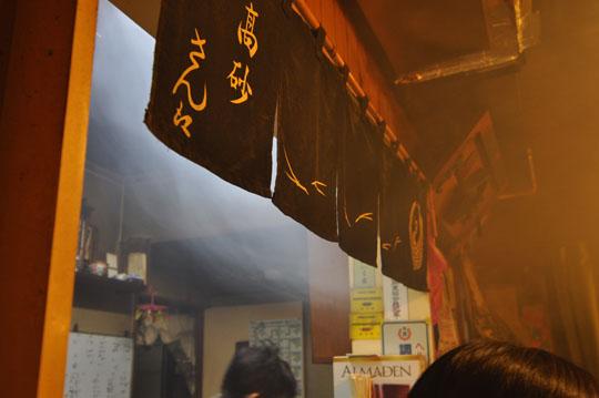 119店内の煙