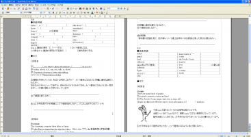2013020501.png