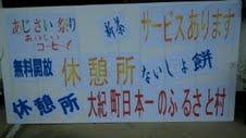 2012、6、24あじさい祭り①