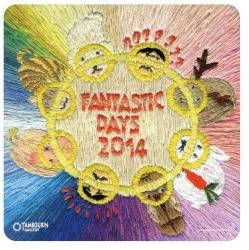 Fantastic2014DM1.jpg