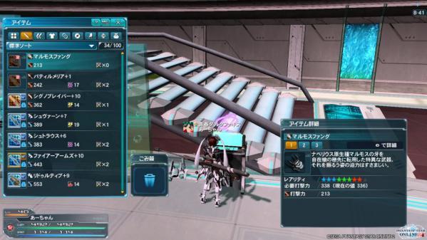 pso20120828_014611_011_convert_20120828023024.jpg