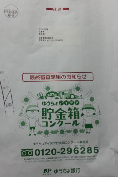 20121207_2326261.jpg