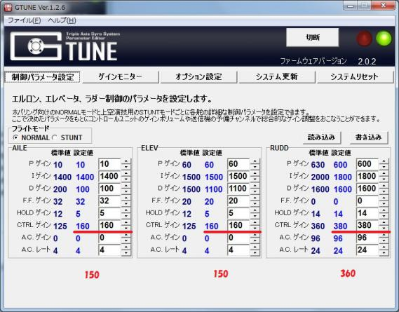 G-TUNE NORMAL.2