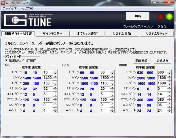 G-TUNE NORMAL.Ver..2.0.3
