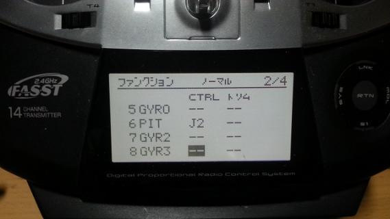 20130322_2159141.jpg