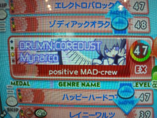 POPN_MUSIC21_SUNNY_PARK-ドラムンコアダスト1