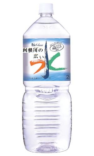 六甲のおいしい水1
