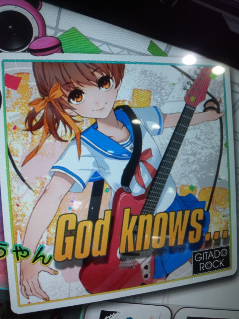 GITADORA_GuitarFreaks_&_DrumMania-GOD-KNOWS1