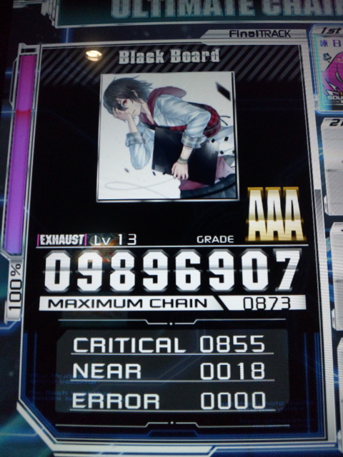 SOUND-VOLTEX-BOOTH-Black_Board_UC