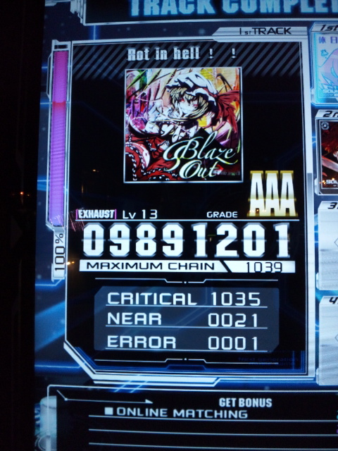 SOUND-VOLTEX-BOOTH-Rot_in_hell!!