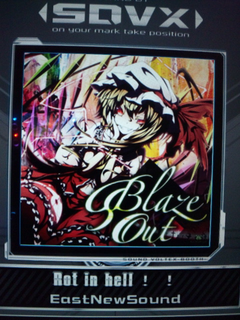 SOUND-VOLTEX-BOOTH-Rot_in_hell!!1