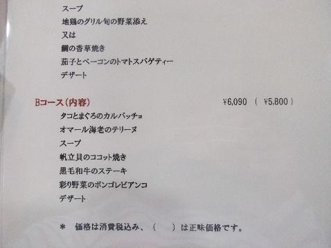 DSCF0100_20120618075931.jpg