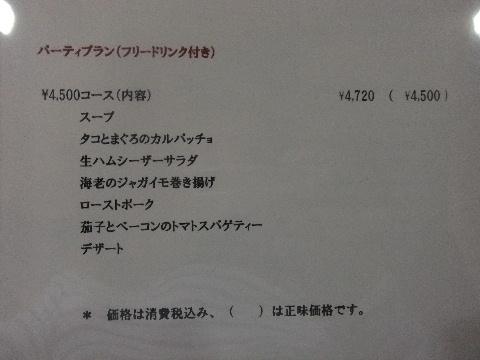 DSCF0102_20120618075929.jpg