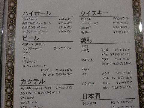 DSCF0105_20120618075840.jpg