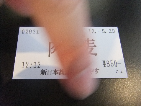DSCF0352_20120625081946.jpg