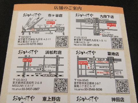 DSCF0719_20120611220711.jpg