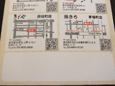 DSCF0721_20120611220710.jpg