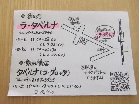 DSCF0745_20120521195250.jpg