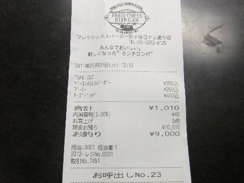 DSCF1099_20120604194722.jpg