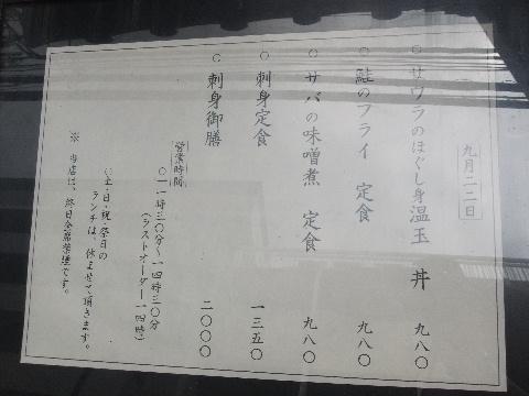 DSCF1134_20120608222707.jpg