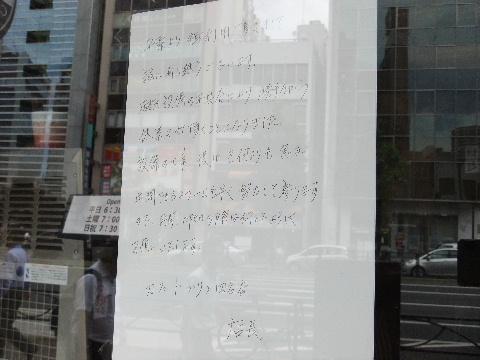 DSCF1212_20120628080437.jpg