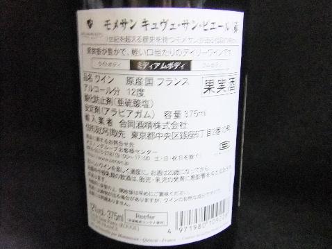 DSCF1242_20120622061553.jpg