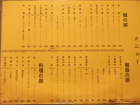 DSCF1401_20120625071722.jpg