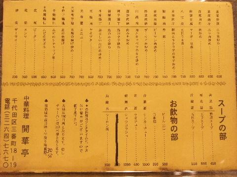 DSCF1409_20120625071721.jpg