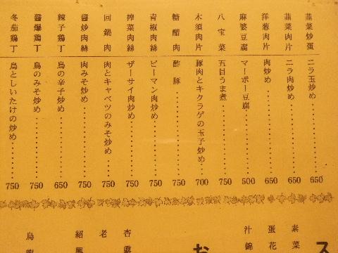 DSCF1410_20120625071720.jpg