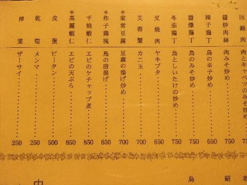 DSCF1411_20120625071720.jpg