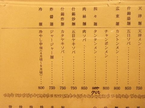 DSCF1415_20120625071641.jpg