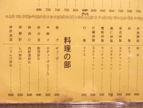 DSCF1417_20120625071639.jpg