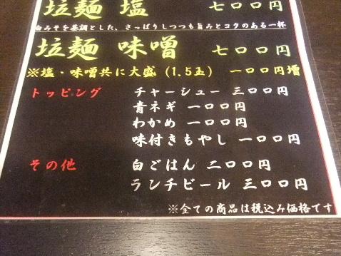 DSCF1419_20130126001730.jpg