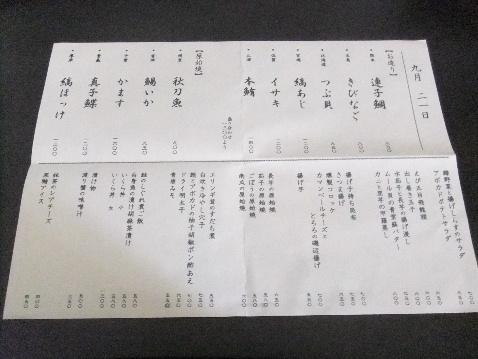 DSCF2165_20120608222706.jpg