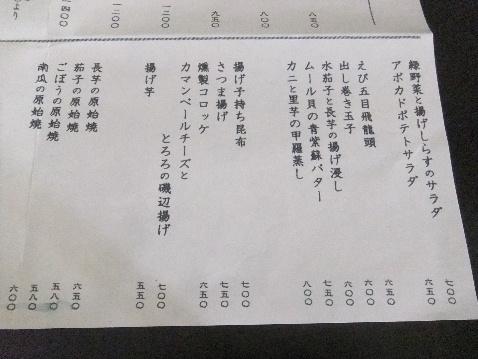 DSCF2168_20120608222704.jpg