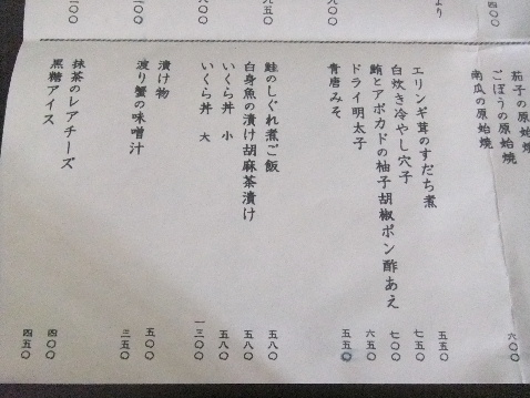 DSCF2169_20120608222703.jpg
