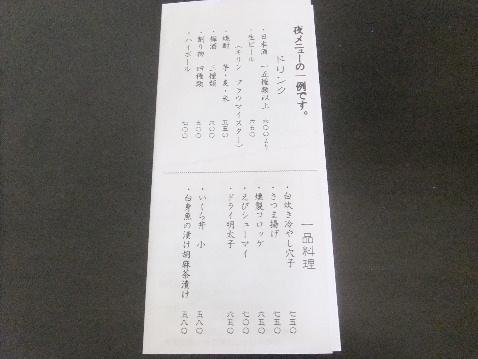 DSCF2174_20120608222600.jpg