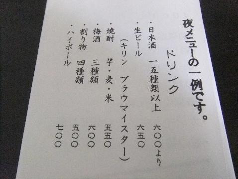 DSCF2175_20120608222559.jpg