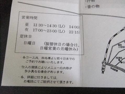 DSCF2180_20120608222508.jpg