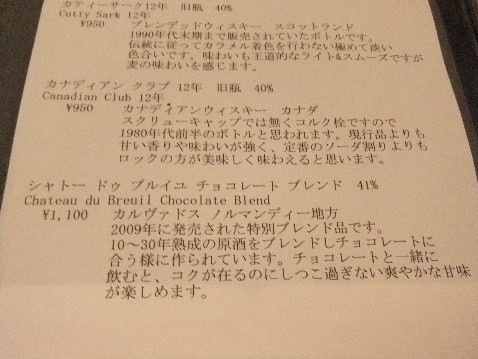 DSCF5640_20121117143317.jpg