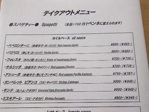 DSCF5729_20121117145115.jpg