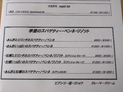 DSCF5733.jpg