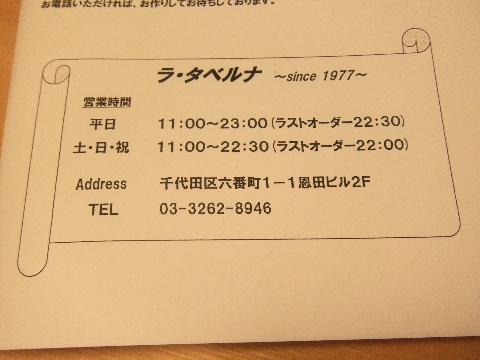 DSCF5738_20121117145034.jpg