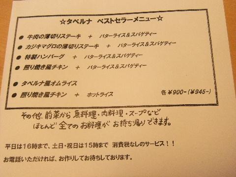 DSCF5739_20121117145034.jpg