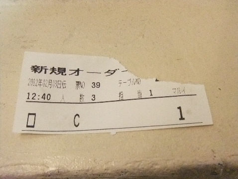 DSCF5787_20121123082957.jpg