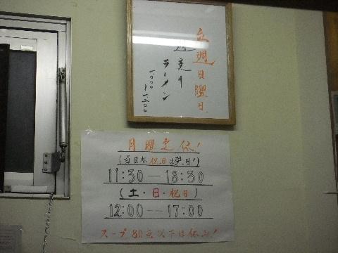 DSCF5799_20121123095715.jpg