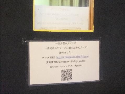 DSCF5819_20121123092746.jpg
